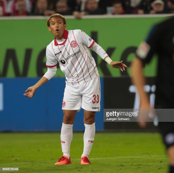 Takashi Usami of Duesseldorf eyes the ball during the Second Bundesliga match between Fortuna Duesseldorf and MSV Duisburg at EspritArena on October...