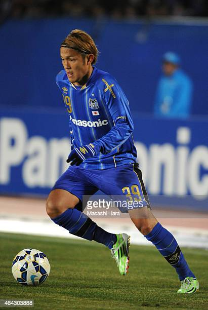 Takashi Usami of Gamba Osaka in action during the AFC Champions League Group F match between Gamba Osaka and Guangzhou RF at Expo '70 Stadium on...