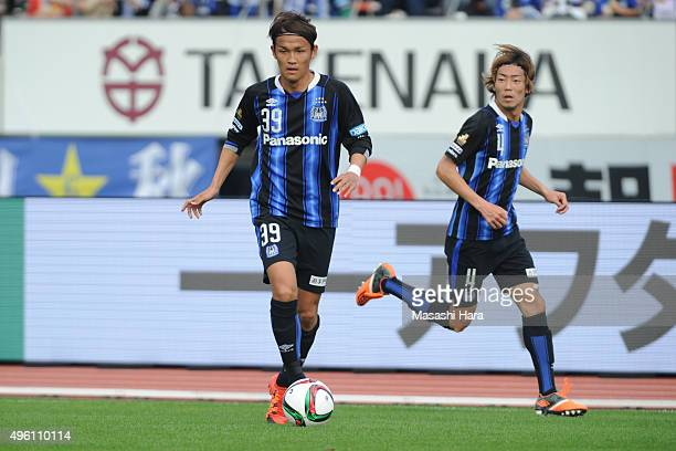 Takashi Usami of Gamba Osaka in action during the JLeague match between Gamba Osaka and Sanfrecce Hiroshima at the Expo '70 Stadium on November 7...