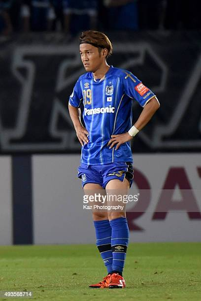 Takashi Usami of Gamba Osaka looks disappointed after the draw of the AFC Champions League semi final match between Gamba Osaka and Guangzhou...