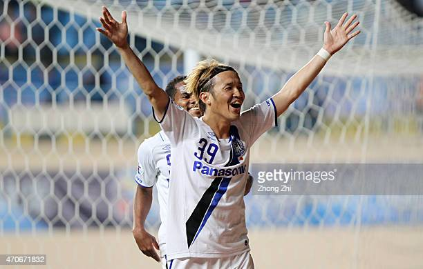 GUANGZHOU CHINA April 22 Takashi Usami of Gmaba Osaka celebrates his goal during the AFC Asian Champions League Group F match between Guangzhou RF...