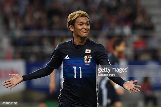Takashi Usami of Japan celebrates the sixth goal during the international friendly match between Japan and Bulgaria at the Toyota Stadium on June 3...