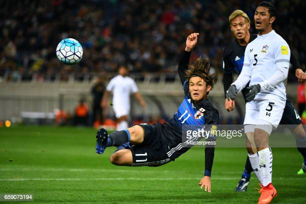 Takashi Usami of Japan in action during the 2018 FIFA World Cup Qualifier match between Japan and Thailand at Saitama Stadium on March 28 2017 in...