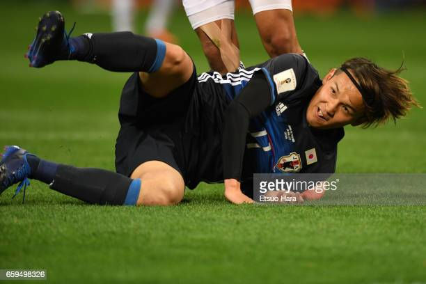Takashi Usami of Japan reacts during the 2018 FIFA World Cup Qualifier match between Japan and Thailand at Saitama Stadium on March 28 2017 in...