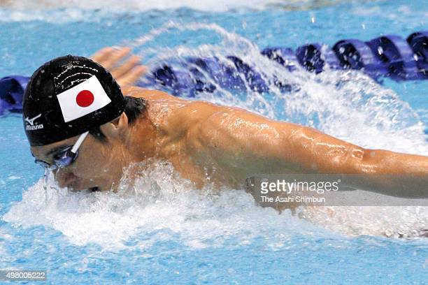 hicken international swim meet in japan