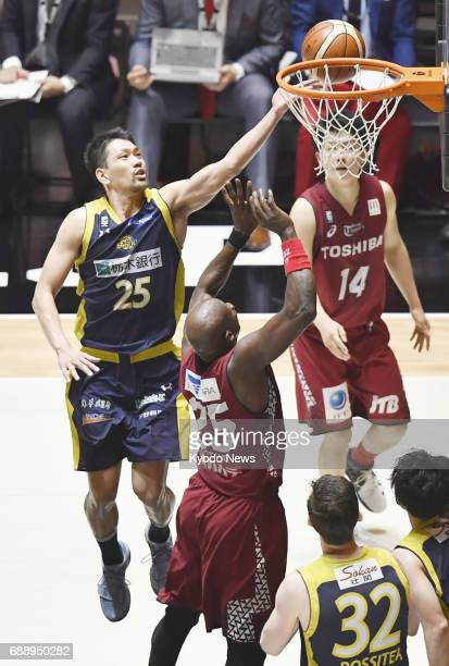 Takatoshi Furukawa shoots during the second quarter of the Tochigi Brex's 8579 win over the Kawasaki Brave Thunders in the onegame final of the...