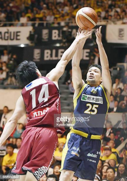 Takatoshi Furukawa shoots during the third quarter of the Tochigi Brex's 8579 win over the Kawasaki Brave Thunders in the onegame final of the...