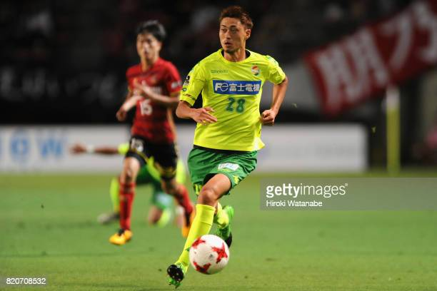 Takaya Inui of JEF United Chiba in action during the JLeague J2 match between JEF United Chiba and Zweigen Kanazawa at Fukuda Denshi Arena on July 22...