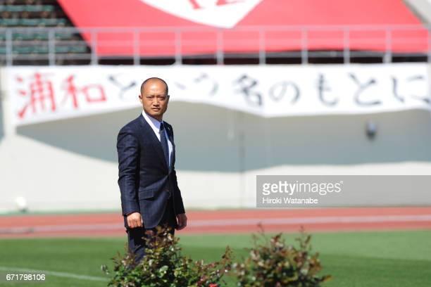 Takayoshi Ishihara coach of Urawa Red Diamonds Ladies looks on during the Nadeshiko League match between Urawa Red Diamonds Ladies and NTV Beleza at...