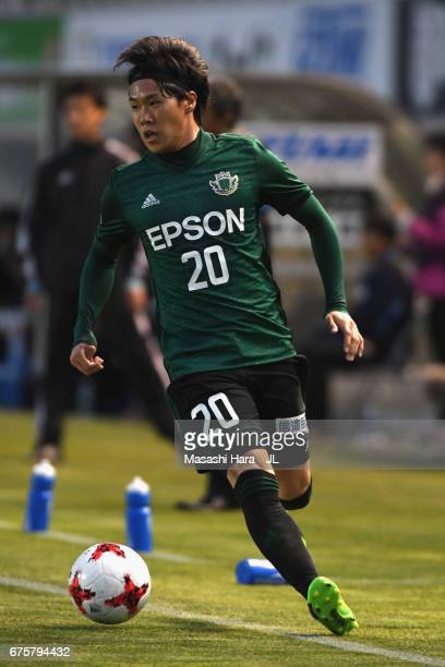 Takayoshi Ishihara of Matsumoto Yamaga in action during the JLeague J2 match between Matsumoto Yamaga and Kamatamare Sanuki at Matsumotodaira Park...