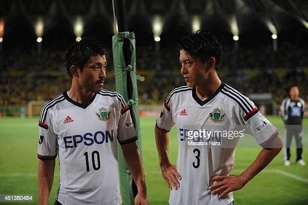 Takayuki Funayama and Hayuma Tanaka of Matsumoto Yamaga FC look on after the JLeague second division match between JEF United Chiba and Matsumoto...