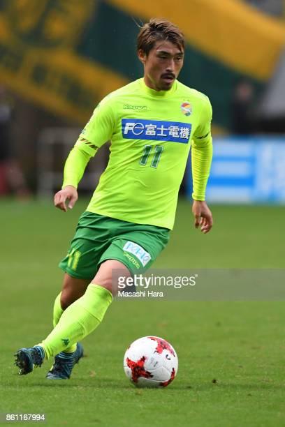 Takayuki Funayama of JEF United Chiba in action during the JLeague J2 match between JEF United Chiba and Matsumoto Yamaga at Fukuda Denshi Arena on...