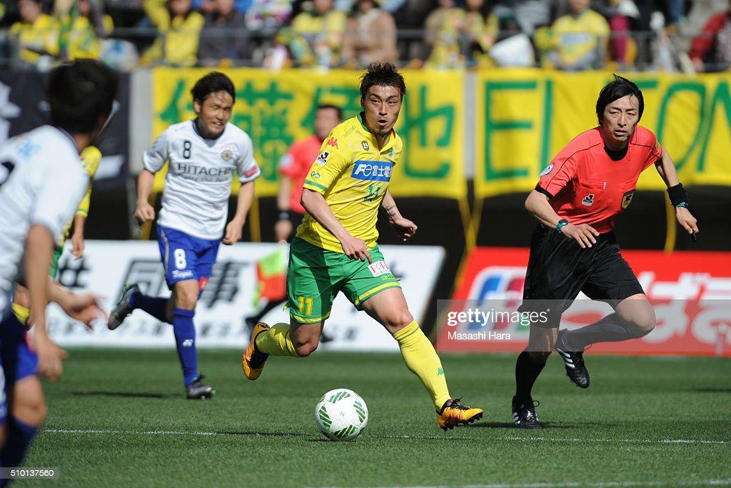 Takayuki Funayama of JEF United Chiba in action during the preseason friendly match between JEF United Chiba and Kashiwa Reysol at the Fukuda Denshi Arena on February 14, 2016 in Chiba, Japan.