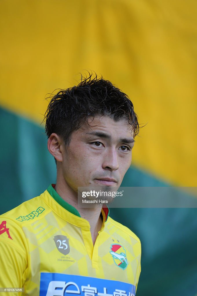 Takayuki Funayama of JEF United Chiba looks on during the preseason friendly match between JEF United Chiba and Kashiwa Reysol at the Fukuda Denshi Arena on February 14, 2016 in Chiba, Japan.