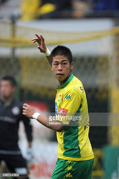 Takayuki Morimoto of JEF United Chiba looks on during the JLeague second division match between JEF United Chiba and Tokyo Verdy at the Fukuda Denshi...