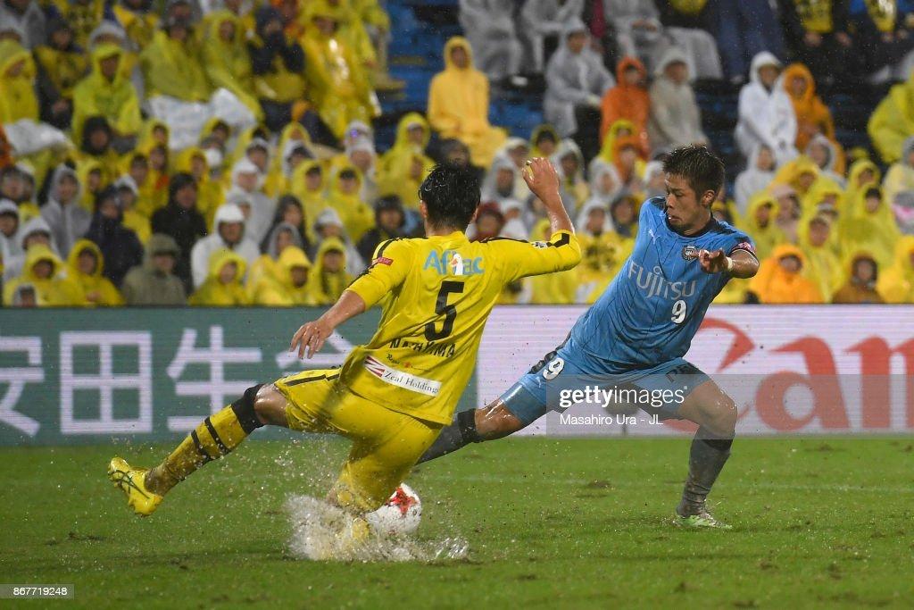 Kashiwa Reysol v Kawasaki Frontale - J.League J1