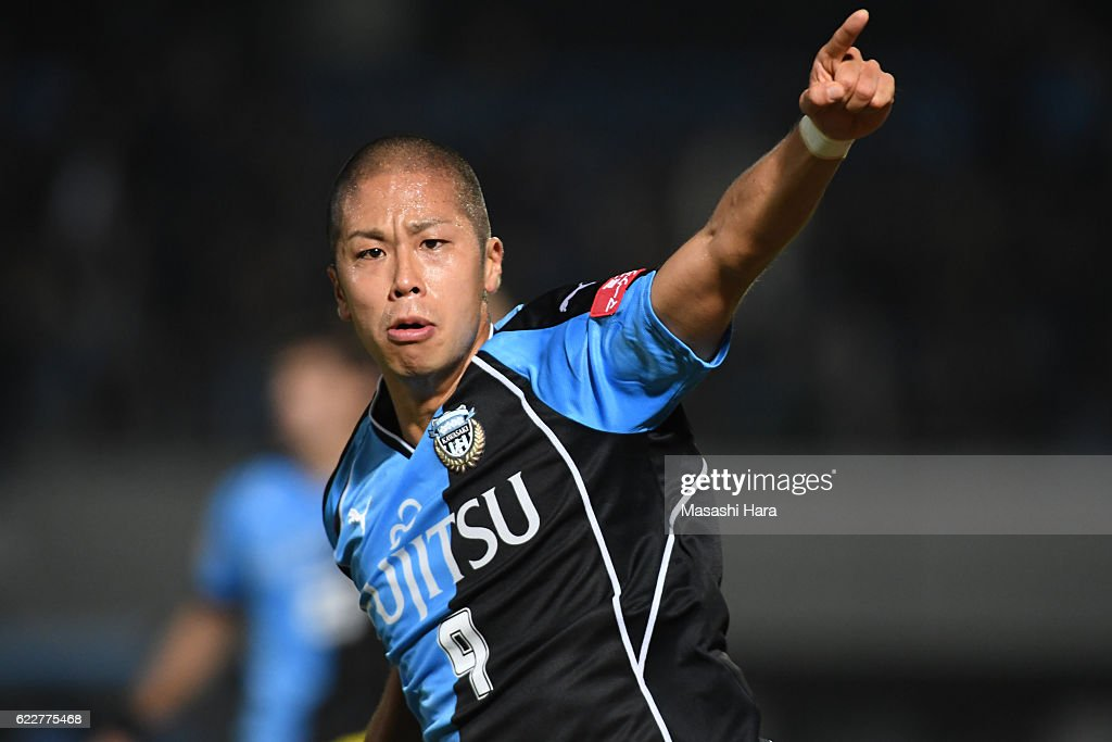 Kawasaki Frontale v Urawa Red Diamonds - 96th Emperor's Cup 4th Round