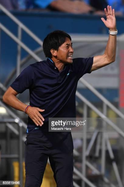 Takayuki Nishigayacoach of Mito Hollyhock looks on during the JLeague J2 match between Yokohama FC and Mito Hollyhock at Nippatsu Mitsuzawa Stadium...