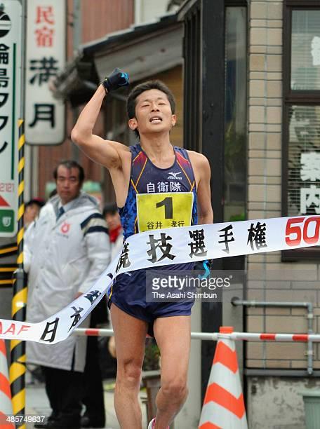 Takayuki Tanii crosses the finishing line to win the All Japan Track and Field 50km Race Walk on April 20 2014 in Wajima Ishikawa Japan