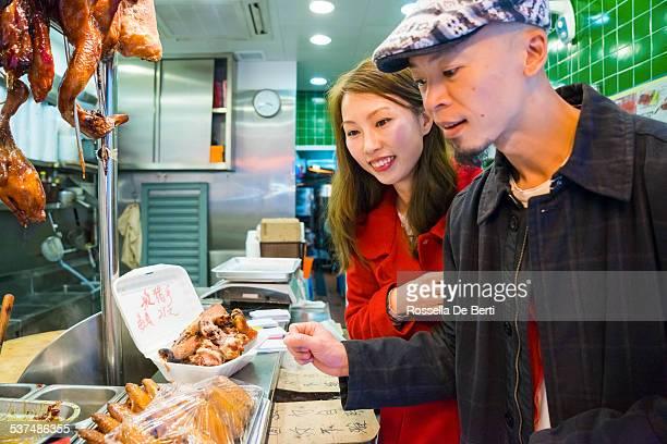 Take Away Oriental Food