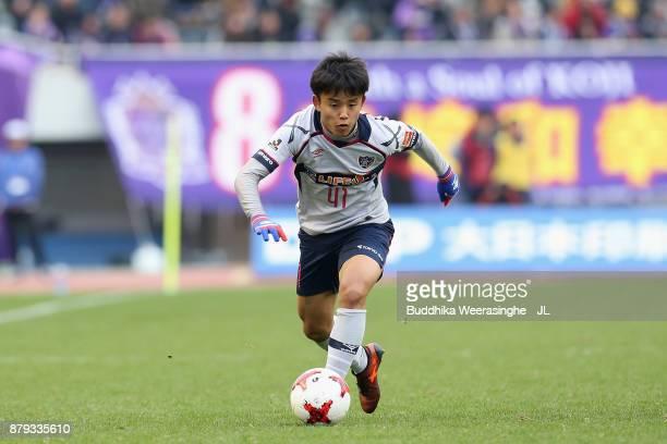 Takefusa Kubo of FC Tokyo in action during the JLeague J1 match between Sanfrecce Hiroshima and FC Tokyo at Edion Stadium Hiroshima on November 26...