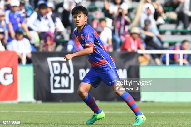 Takefusa Kubo of FC Tokyo in action during the JLeague J3 match between FC Tokyo U23 and FC Ryukyu at Ajinomoto Field Nishigaoka on May 6 2017 in...