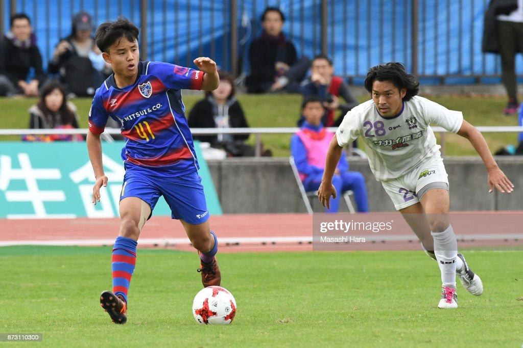 FC Tokyo U-23 v Fujieda MYFC - J.League J3