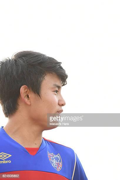 Takefusa Kubo of FC Tokyo looks on after the JLeague third division match between FC Tokyo U23 and Cerezo Osaka U23 at Yumenoshima Stadium on...