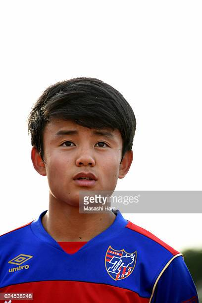 Takefusa Kubo of FC Tokyo looks on after the JLeague third division match between FC Tokyo U23 and Cerezo Osaka U23 at Yumenoshima Stadium on...