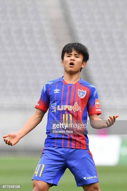 Takefusa Kubo of FC Tokyo looks on during the JLeague Levain Cup Group A match between FC Tokyo and Consadole Sapporo at Ajinomoto Stadium on May 3...