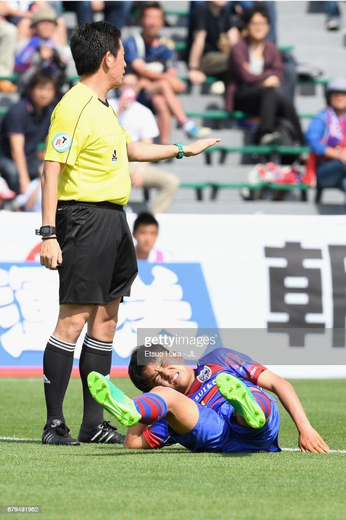 FC Tokyo U-23 v FC Ryukyu - J.League J3