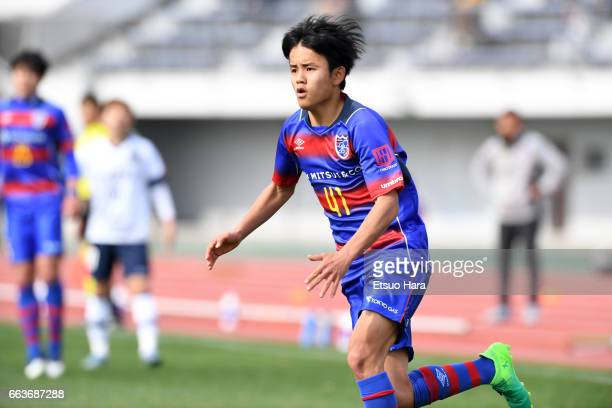 Takefusa Kubo of FC Tokyo U23 in action during the JLeague J3 match between FC Tokyo U23 and Kagoshima United at Yumenoshima Stadium on April 2 2017...
