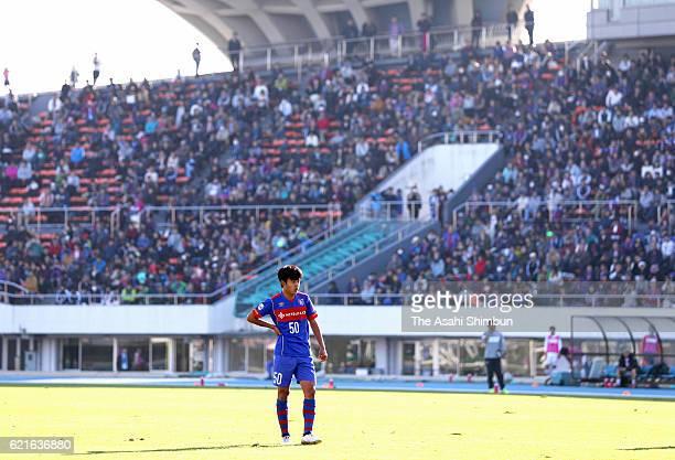 Takefusa Kubo of FC Tokyo U23 is seen during the JLeague third division match between FC Tokyo U23 and AC Nagano Parceiro at Komazawa Stadium on...