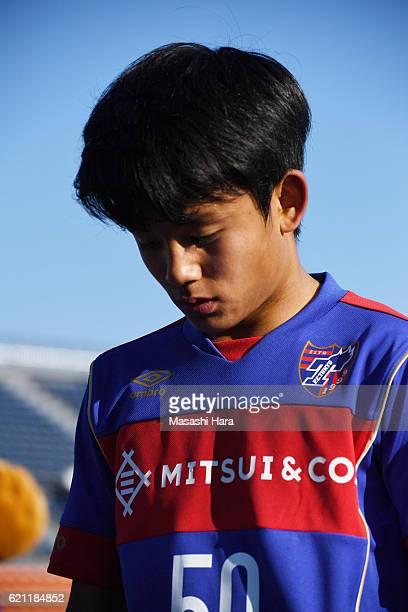 Takefusa Kubo of FC Tokyo U23 looks on after the JLeague third division match between FC Tokyo U23 and AC Nagano Parceiro at Komazawa Stadium on...