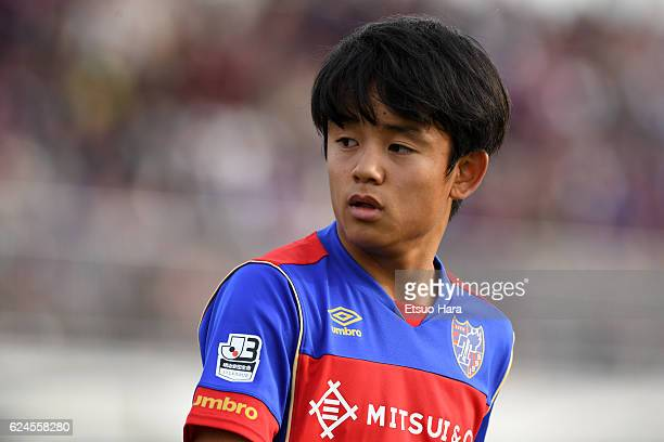 Takefusa Kubo of FC Tokyo U23 looks on during the JLeague third division match between FC Tokyo U23 and Cerezo Osaka U23 at Yumenoshima Stadium on...