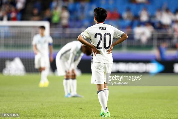 Takefusa Kubo of Japan lose frustrated during the FIFA U20 World Cup Korea Republic 2017 group D match between Uruguay and Japan at Suwon World Cup...
