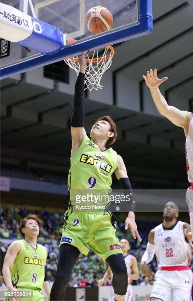 Takehiko Orimo makes a basket in the second quarter of Levanga Hokkaido's 6665 win over Akita Northern Happinets in Sapporo in the BLeague on April...
