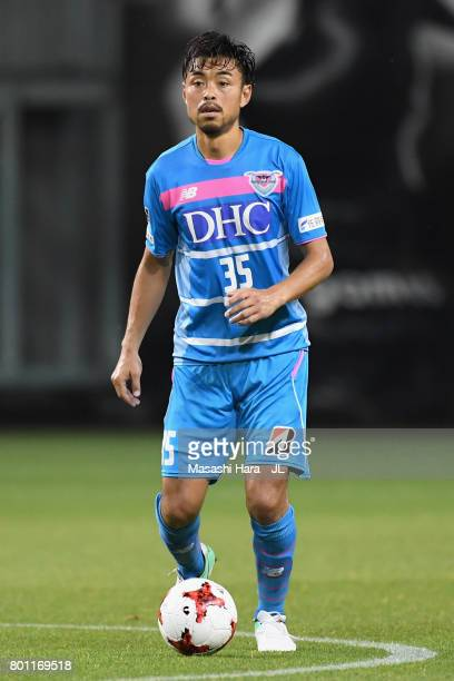 Takeshi Aoki of Sagan Tosu in action during the JLeague J1 match between Sagan Tosu and Urawa Red Diamonds at Best Amenity Stadium on June 25 2017 in...