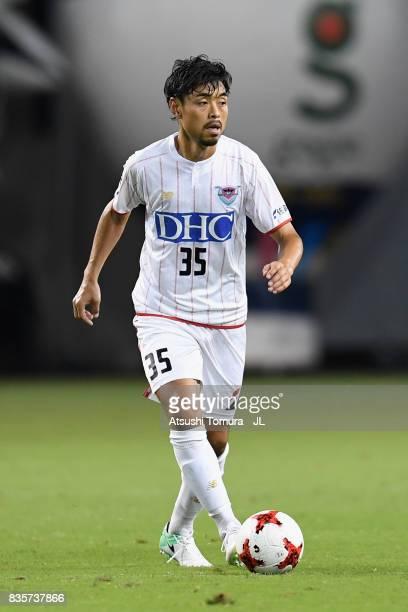 Takeshi Aoki of Sagan Tosu in action during the JLeague J1 match between Sagan Tosu and Omiya Ardija at Best Amenity Stadium on August 19 2017 in...