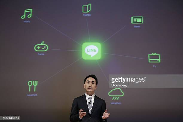 Takeshi Idezawa chief executive officer of Line Corp speaks during a news conference in Tokyo Japan on Tuesday Dec 1 2015 Naver Corp's Line app...