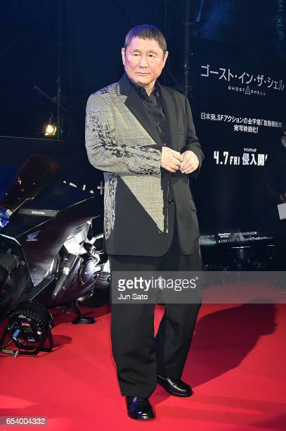 Takeshi Kitano attends the World Premiere of the Paramount Pictures release 'Ghost In The Shell' at TOHO Cinemas Shinjuku on March 16 2017 in Tokyo...