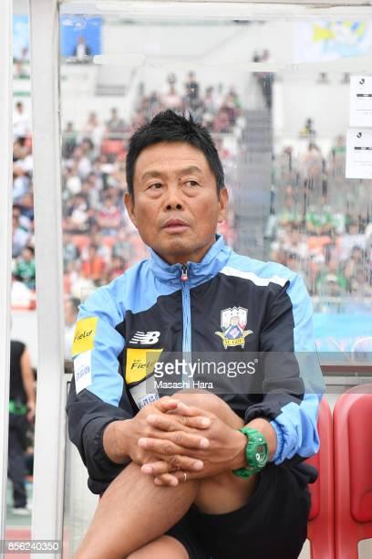 Takeshi Okicoach of FC Gifu looks on prior to the JLeague J2 match between FC GIfu and Nagoya Grampus at Nagaragawa Stadium on October 1 2017 in Gifu...