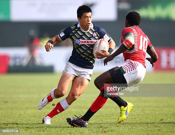 Takeshisa Usuzuki of Japan in action afainst Kenya during the Emirates Dubai Rugby Sevens HSBC World Rugby Sevens Series Bowl Quarter Final at The...
