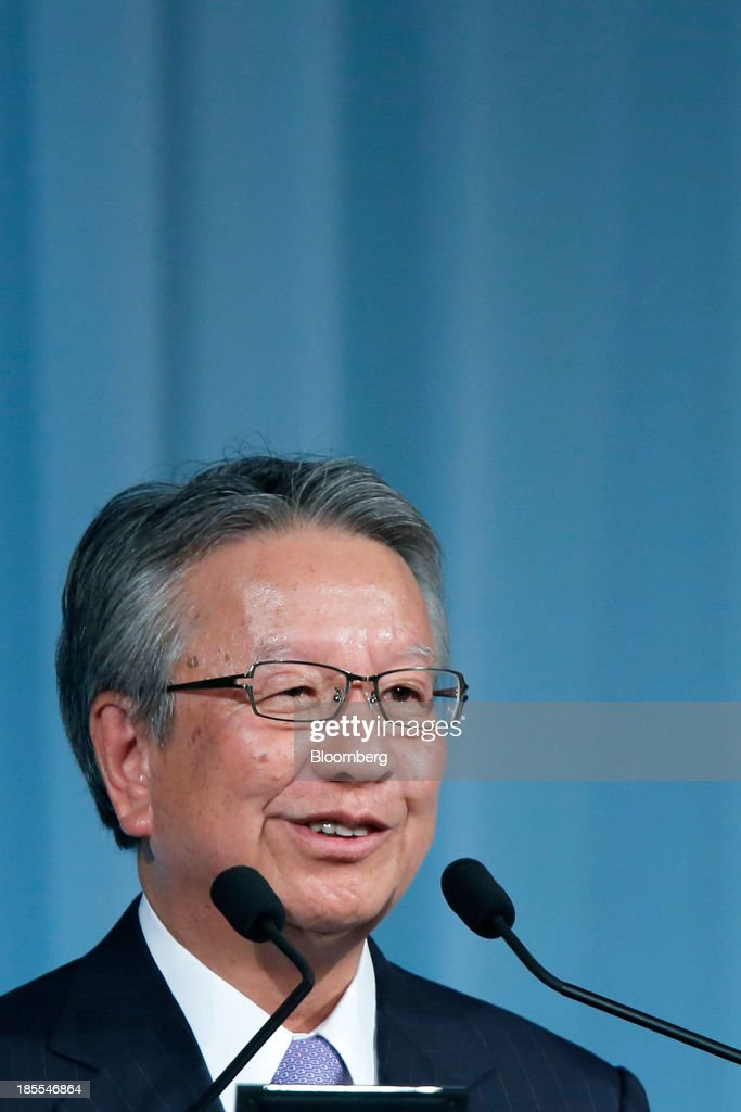 Taketsugu Fujiwara, president of Asahi Kasei Corp., speaks at the 15th Nikkei Global Management Forum in Tokyo, Japan, on Tuesday, Oct. 22, 2013. The forum concludes today. Photographer: Kiyoshi Ota/Bloomberg via Getty Images