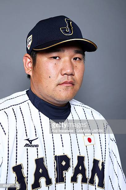 Takeya Nakamura of Japan poses for a portrait prior to the WBSC Premier 12 on November 2 2015 in Fukuoka Japan