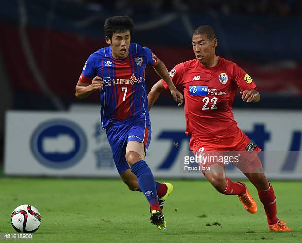 Takuji Yonemoto of FC Tokyo and Kim Byeon Youg of Montedio Yamagata compete for the ball during the JLeague match between FC Tokyo and Montedio...