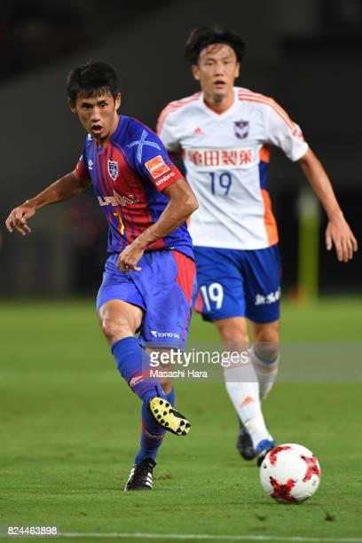 Takuji Yonemoto of FC Tokyo in action during the JLeague J1 match between FC Tokyo and Albirex Niigata at Ajinomoto Stadium on July 30 2017 in Chofu...