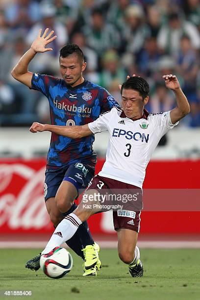 Takuma Abe of Ventforet Kofu and Hayuma Tanaka of Matsumoto Yamaga compete for the ball during the JLeague match between Ventforet Kofu and Matsumoto...