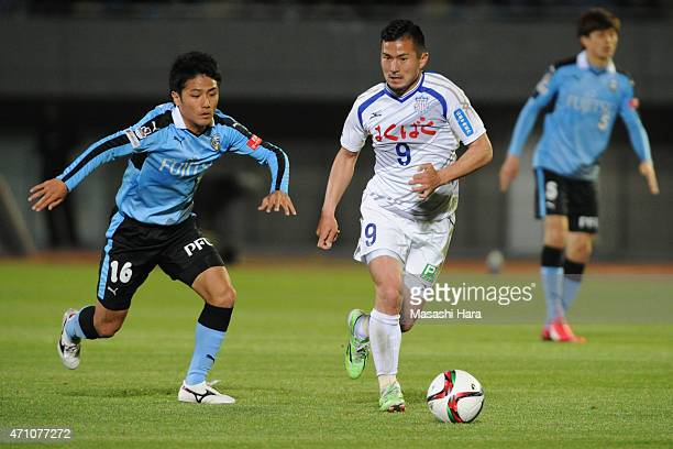Takuma Abe of Ventforet Kofu in action during the JLeague match between Kawasaki Frontale and Ventforet Kofu at Todoroki Stadium on April 25 2015 in...