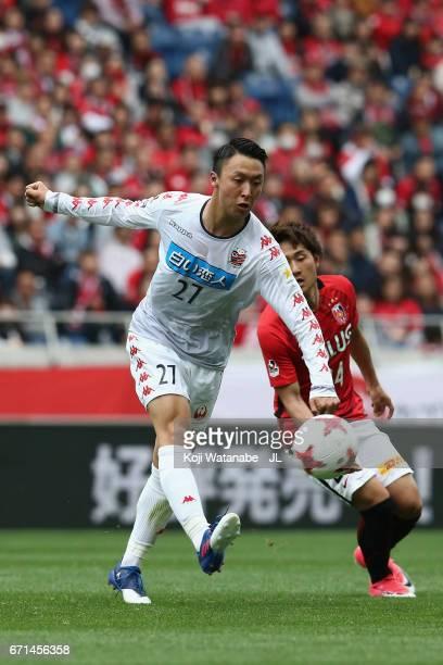 Takuma Arano of Consadole Sapporo in action during the JLeague J1 match between Urawa Red Diamonds and Consadole Sapporo at Saitama Stadium on April...